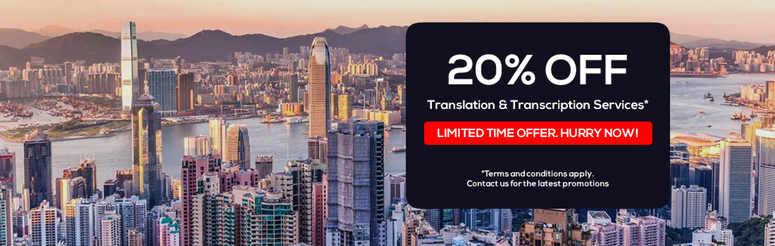 translation-services-hong-kong-banner